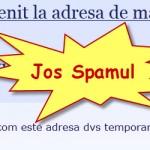 كيفية تجنب الرسائل غير المرغوب فيها باستخدام عنوان بريد إلكتروني مؤقت - فيديو تعليمي