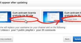 วิธีการลบบัญชีหรือช่อง YouTube - การกวดวิชาวิดีโอ