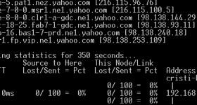 tracert命令檢測具有網絡和PathPing的問題