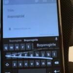Званични Андроид тастатура и превлачите у речник