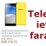 Продавница у Европи са јефтиним кинеским телефонима
