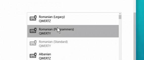 कैसे उच्चारण लिखने के लिए विंडोज 10