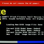 Acer BIOS-Update, schwarzer Bildschirm Bug