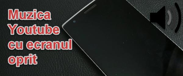 YouTube音樂在手機屏幕關閉或背景