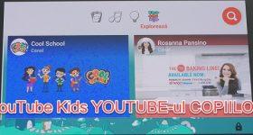 يوتيوب كيدز تطبيق YouTube خاص للأطفال