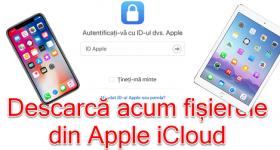 如何從Apple iCloud下載圖片,視頻和其他數據