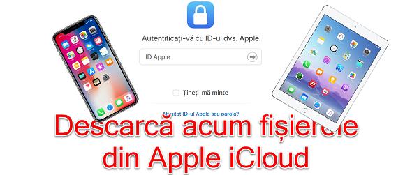 如何从Apple iCloud下载图片,视频和其他数据
