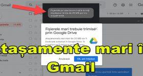 如何通过Gmail发送大型附件