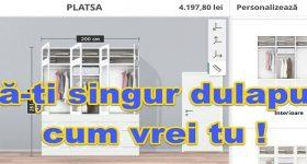 Конфигуратор за Икеа Платса прилагођени ормар