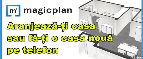 Примена Магицплан дизајна и планирања