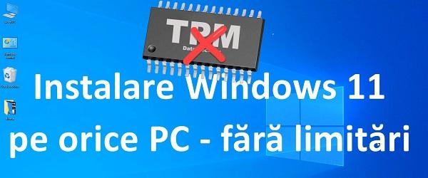 在任何计算机上安装 Windows 11
